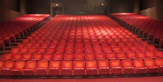Weigel Auditorium as seen from the stage